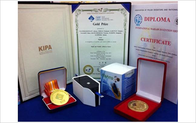 AflaSense Rapid and Portable Aflatoxin Sensor คว้ารางวัลเหรียญทอง สิ่งประดิษฐ์ในงาน Seoul International Invention Fair SIIF 2013