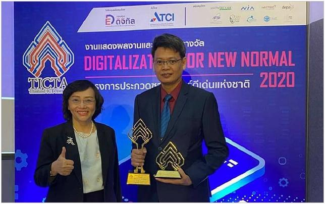 T-NET เจ๋ง คว้า 2 รางวัลจาก TICTA 2020