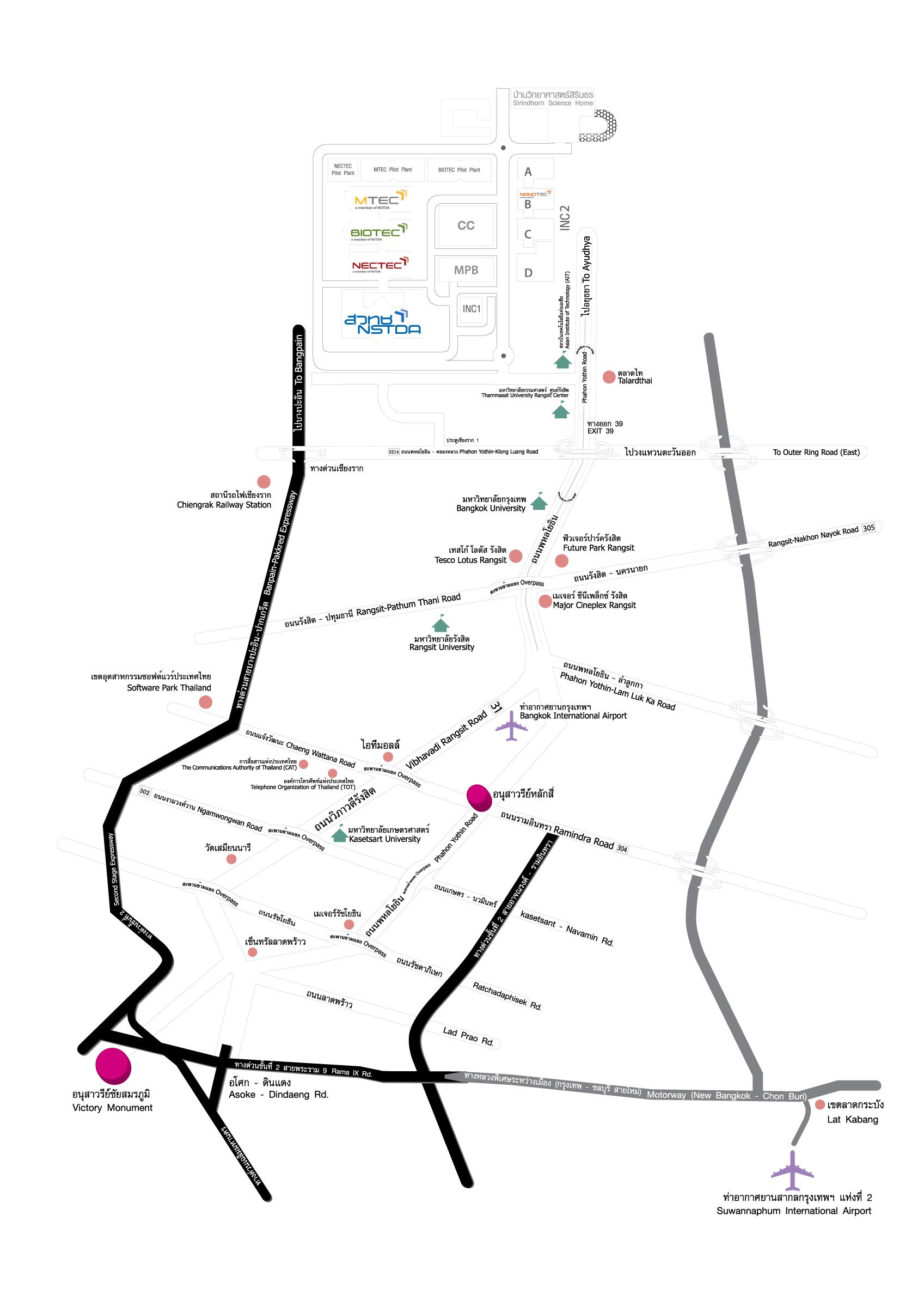Address - Thailand Science Park