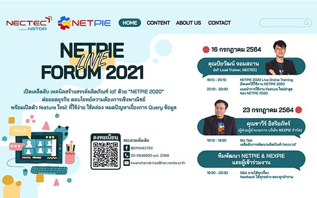 NETPIE LIVE FORUM 2021