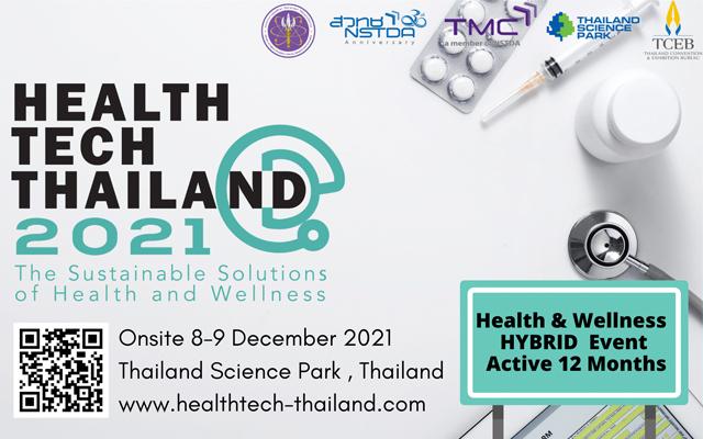 Health Tech Thailand 2021 งานมหกรรมนวัตกรรมการแพทย์และสุขภาพ ครั้งที่ 1