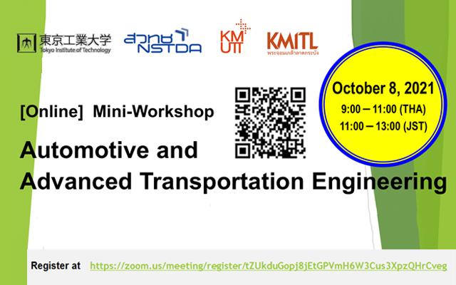 Online Tokyo Tech & NSTDA Mini Workshop