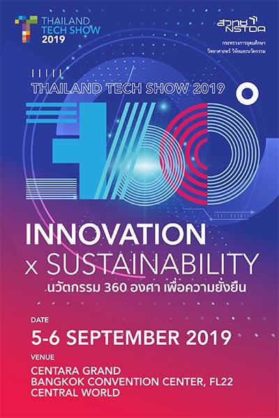 Thailand Tech Show 2019